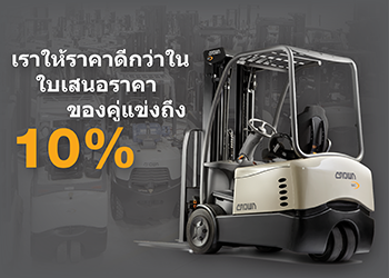 Crown Thailand Rental Guarantee